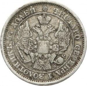 Zabór Rosyjski, Mikołaj I 1825-1855, 25 kopiejek/50 groszy 1850 MW, Warszawa