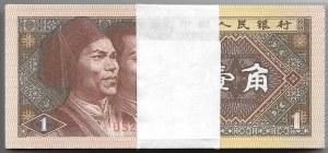 CHINY - zgrzewka bankowa 100 x 1 jiao 1980