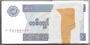 BIRMA MYANMAR - zgrzewka bankowa 100 x 1 kyat bez daty (1996)