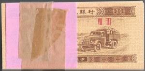 CHINY - zgrzewka bankowa 100 x 1 fen 1953