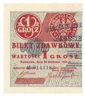 1 grosz 1924 - AO - lewa połówka -