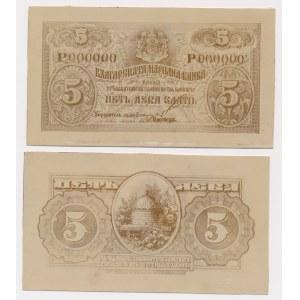 Bułgaria FOTO-PROJEKTY 5 leva (1920)