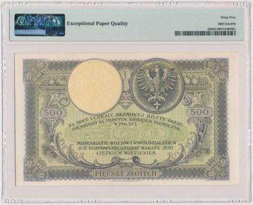 500 złotych 1919 - niski numerator