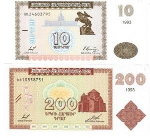 Armenia 10-200 Dram 1993 Lot of 2 Banknotes