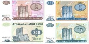 Azerbaijan 1-250 Manat 1993. Lot 4 Banknotes