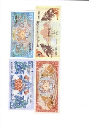 Bhutan 1-5 Ngultrum 1981-2006 Lot of 4 Banknotes