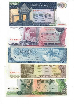 Cambodia 100-500 Riels 1957-1975 Lot of 5 Banknotes