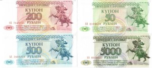 Transnistria 50-5000 Roubles  1993 Lot of 4 Banknotes
