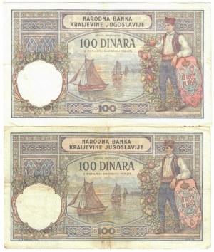 Yugoslavia 100 Dinara 1929 Lot of 2 Banknotes
