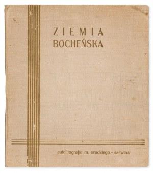 Serwin-Oracki Mieczysław (1912-1977), Teka Ziemia Bocheńska, ok. 1937