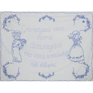 Honorata Świderska (1977), Gramatycznie rzecz biorąc dziewczynka ma inną końcówkę niż chłopiec (2014)