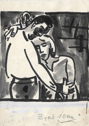 Lech Przybylski (ur.1929 r.), Czarownice z Salem I, 1955