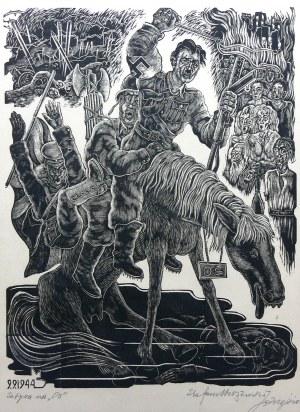 """Stefan Mrożewski (1894 Częstochowa –1975 w Walnut Creek), Satyra na """"Oś"""", 1944"""