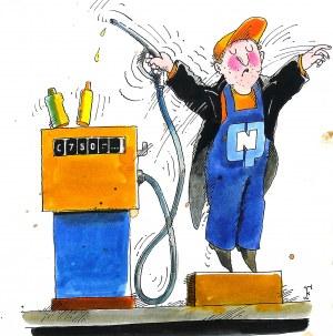 Jerzy Flisak (1930 Warszawa - 2008 tamże), Con inflatio furioso, l. 80.