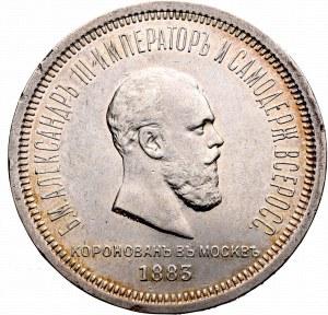 Russia, Alexander III, Coronation rouble 1883