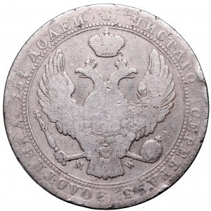 Poland under Russia, 3/4 rouble=5 zloty 1839, Warsaw
