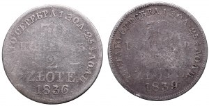 Zabór rosyjski, Zestaw 30 kopiejek=2 złote 1836-1839