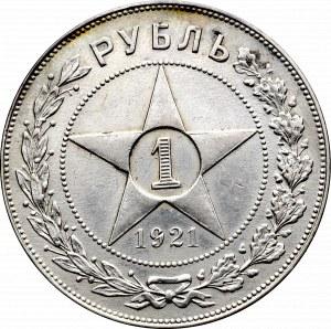Rosja, Rubel 1921