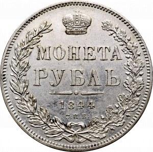 Russia, Nikola I, Rouble 1844