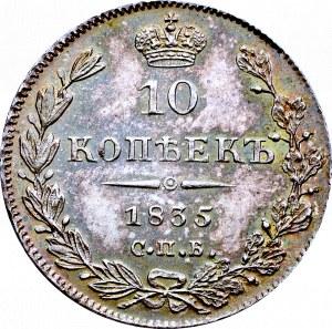 Russia, Nikolai I, 10 kopecks 1835