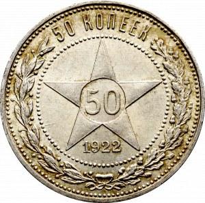Rosja radziecka, 50 kopiejek 1922