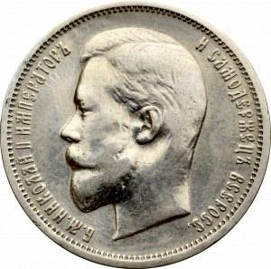 Rosja, Mikołaj II, 50 kopiejek 1911 ЭБ