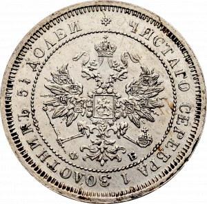 Russia, Alexandr II, 25 kopecks 1859