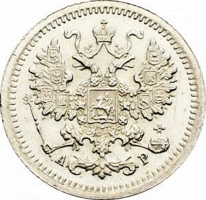Rosja, Mikołaj II, 5 kopiejek 1905 СПБ-АР