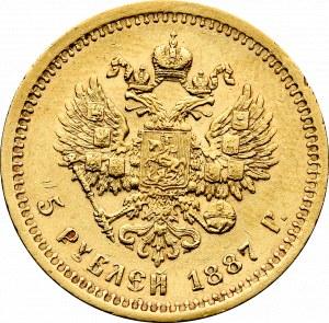 Rosja, Aleksander III, 5 Rubli 1887