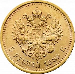 Rosja, Aleksander III, 5 rubli 1889