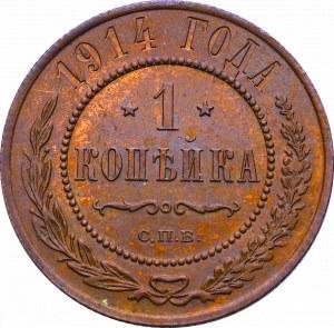 Rosja, Mikołaj II, 1 kopiejka 1914 СПБ