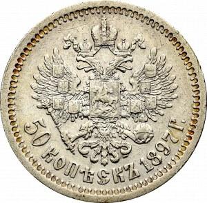 Rosja, Mikołaj II, 50 kopiejek 1897
