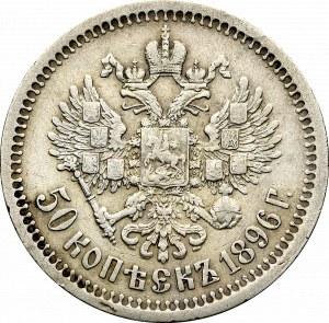 Rosja, Mikołaj II, 50 kopiejek 1896