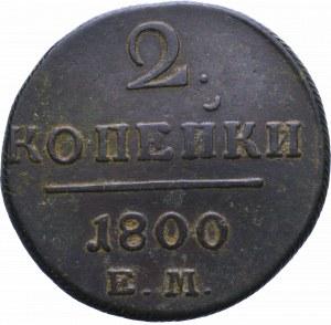 Rosja, Paweł I, 2 kopiejki 1800 EM