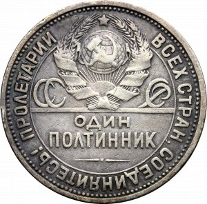 ZSRR, Połtinnik 1926 PŁ