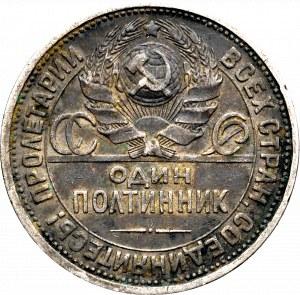 ZSRR, Połtinnik 1924 PŁ