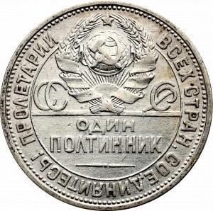 ZSRR, Połtinnik 1925 PŁ
