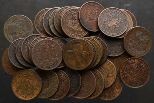 Egipt, Zestaw monet miedzianych (40 egz)