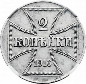 Ober-Ost, 2 kopiejki 1916 A