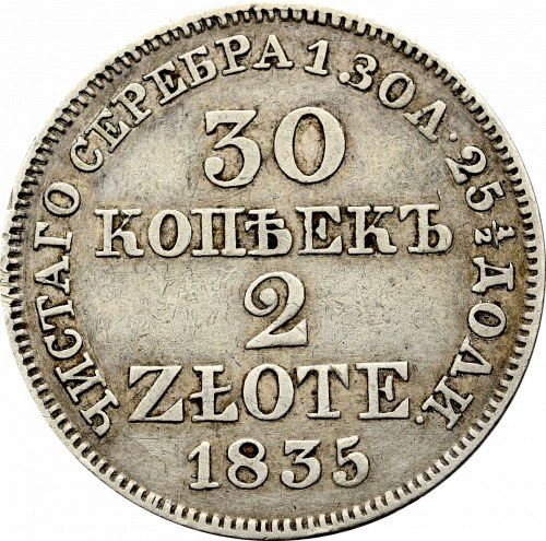 Zabór rosyjski, 30 kopiejek=2 złote 1835 Warszawa
