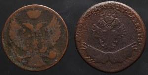 Polska pod zaborami, 3 grosze 1840, 3 grosze 1794