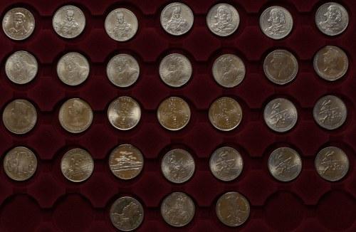 PRL, zestaw menniczych monet (31 sztuk)