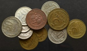 Rosja, Zestaw monet 1914-1980 w tym piękne 2 kopiejki
