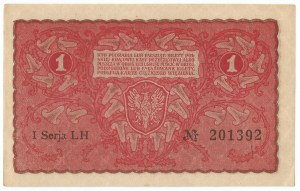 II RP, 1 marka polska 1919 I SERJA LH