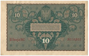 II RP, 10 marek polskich 1919 II SERJA BC - przesunięcie nadruku !