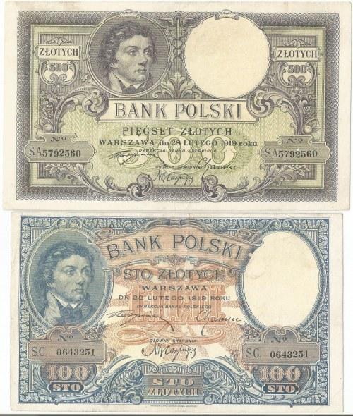 II RP, zestaw 100 i 500 złotych 1919