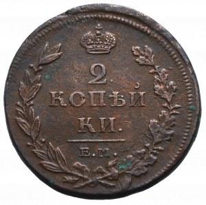 Rosja, Aleksander I, 2 kopiejki 1811