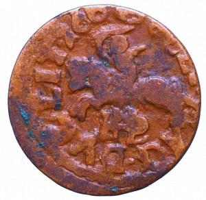 John II Casimir, Schilling 166^, Vilnius