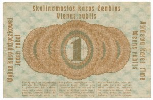 Poznań 1 rubel 1916 dłuższa klauzula i niska czcionka (P3a) - RZADKI