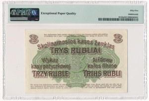 Poznań 3 ruble 1916 - C - PMG 55 EPQ - długa klauzula - rzadka
